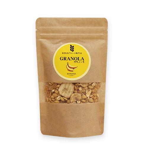 ナチュラル健康(茶)食品のパッケージ