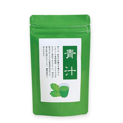 シンプルな健康(茶)食品のパッケージ