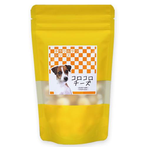 犬のおやつパッケージデザイン